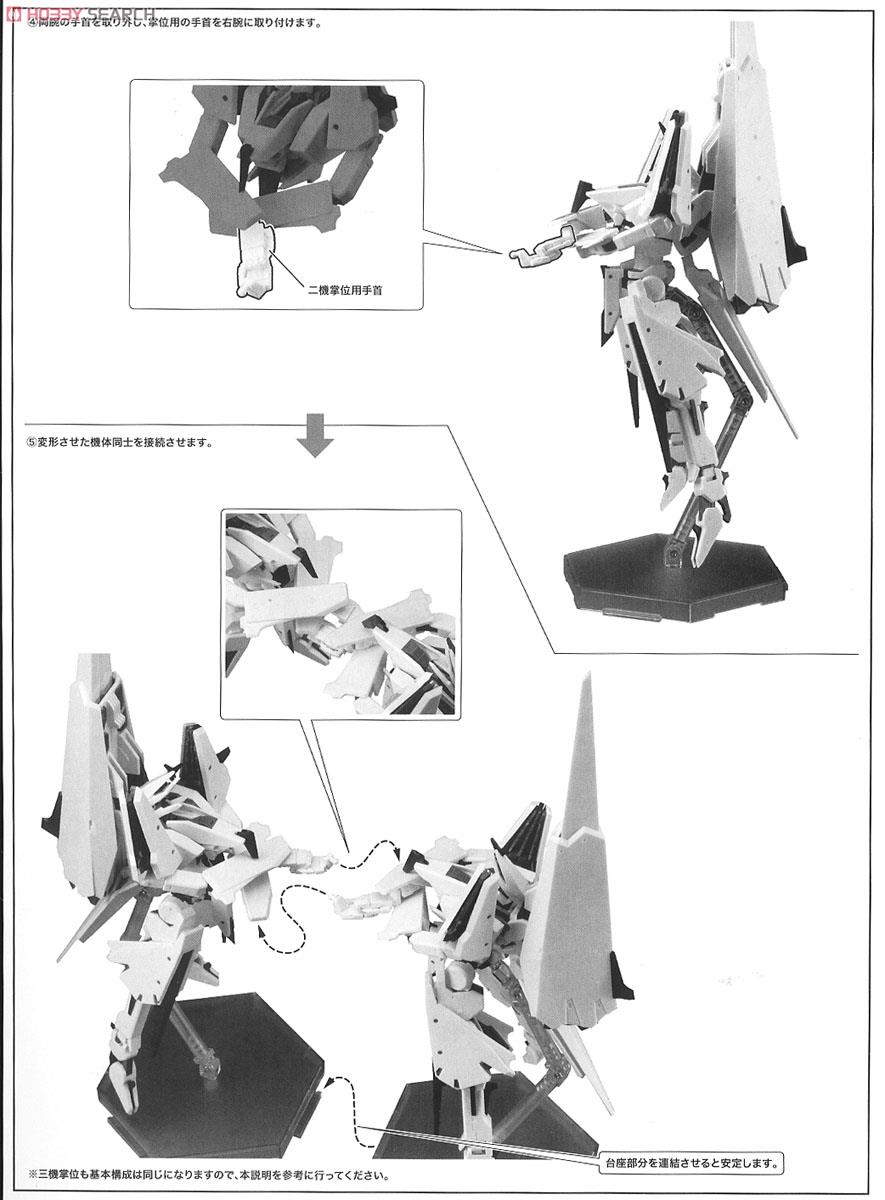 【再販】シドニアの騎士『一七式衛人 継衛改二』1/100 プラモデル-039