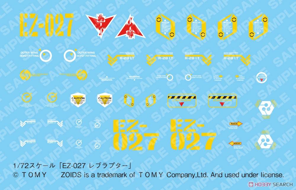 HMM『EZ-027 レブラプター』ゾイド 1/72 プラモデル-024