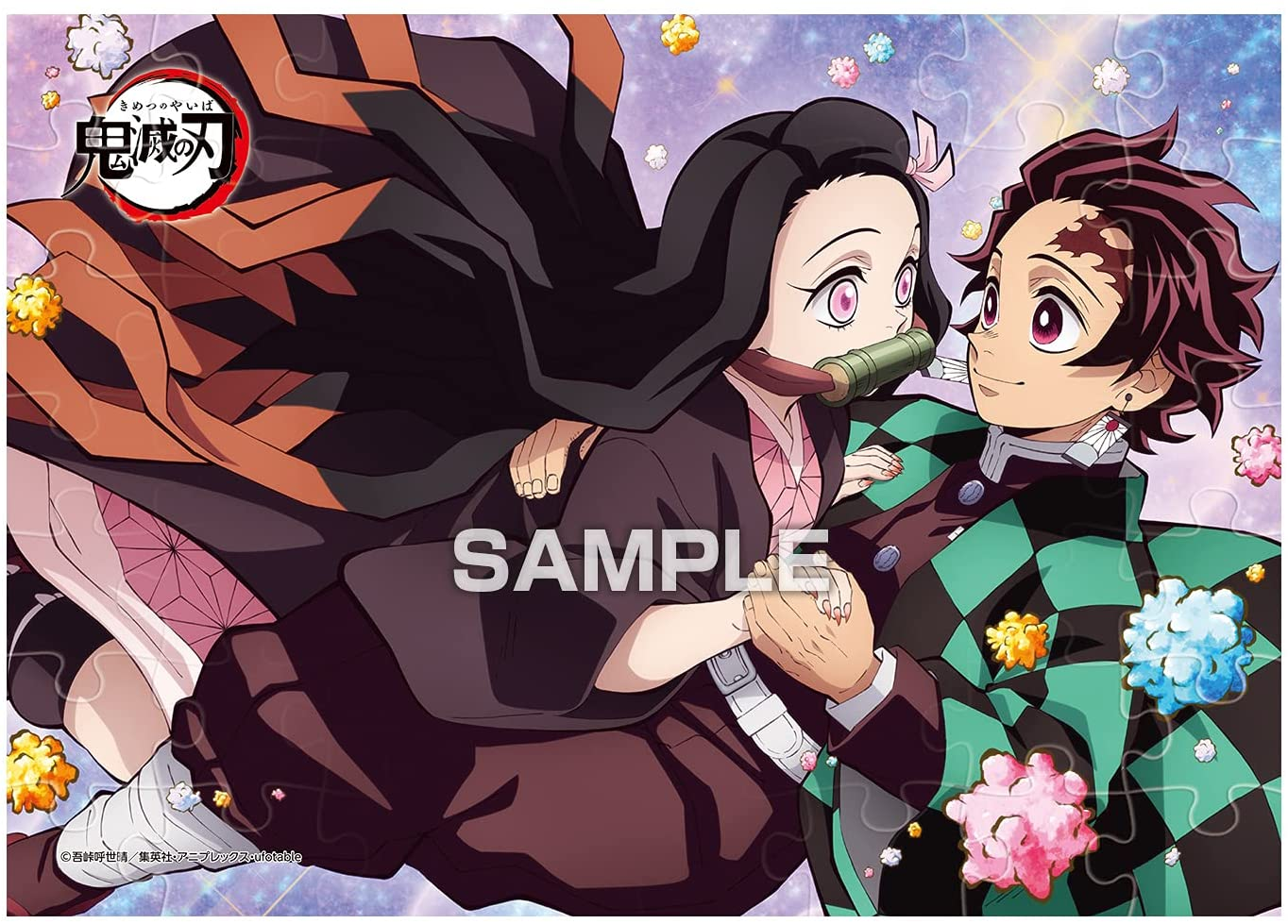 【食玩】鬼滅の刃『鬼滅の刃 パズルガム2』8個入りBOX-002