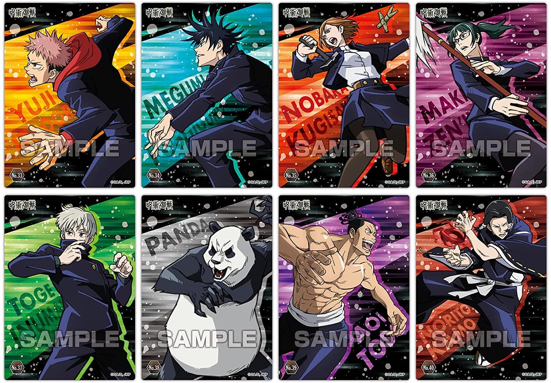 【食玩】呪術廻戦『呪術廻戦 クリアカードコレクションガム2 初回限定版』16個入りBOX-002
