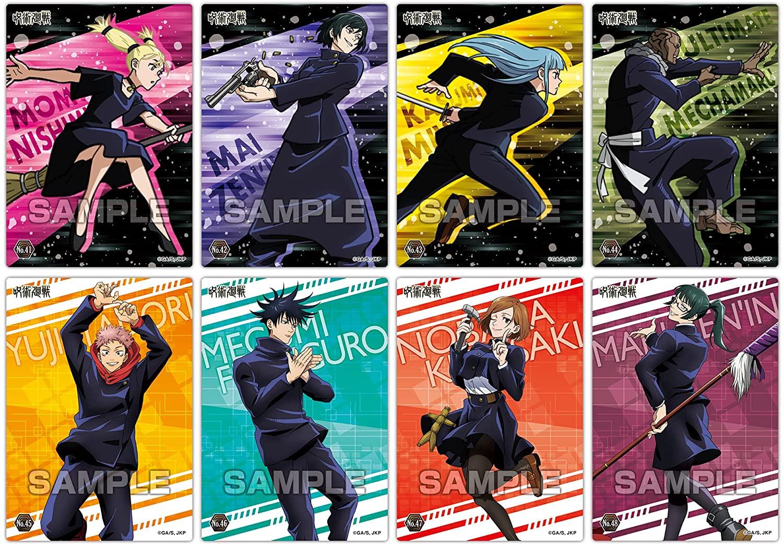 【食玩】呪術廻戦『呪術廻戦 クリアカードコレクションガム2 初回限定版』16個入りBOX-003