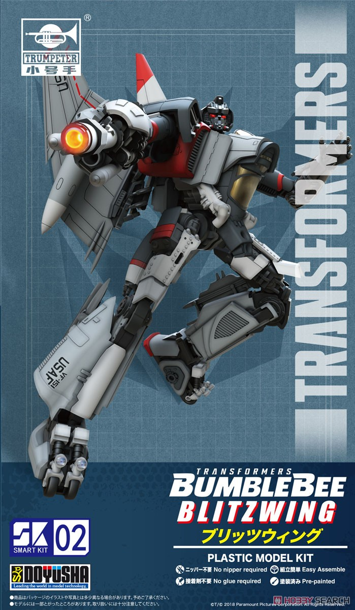 トランスフォーマー『ブリッツウィング』プラモデル-001