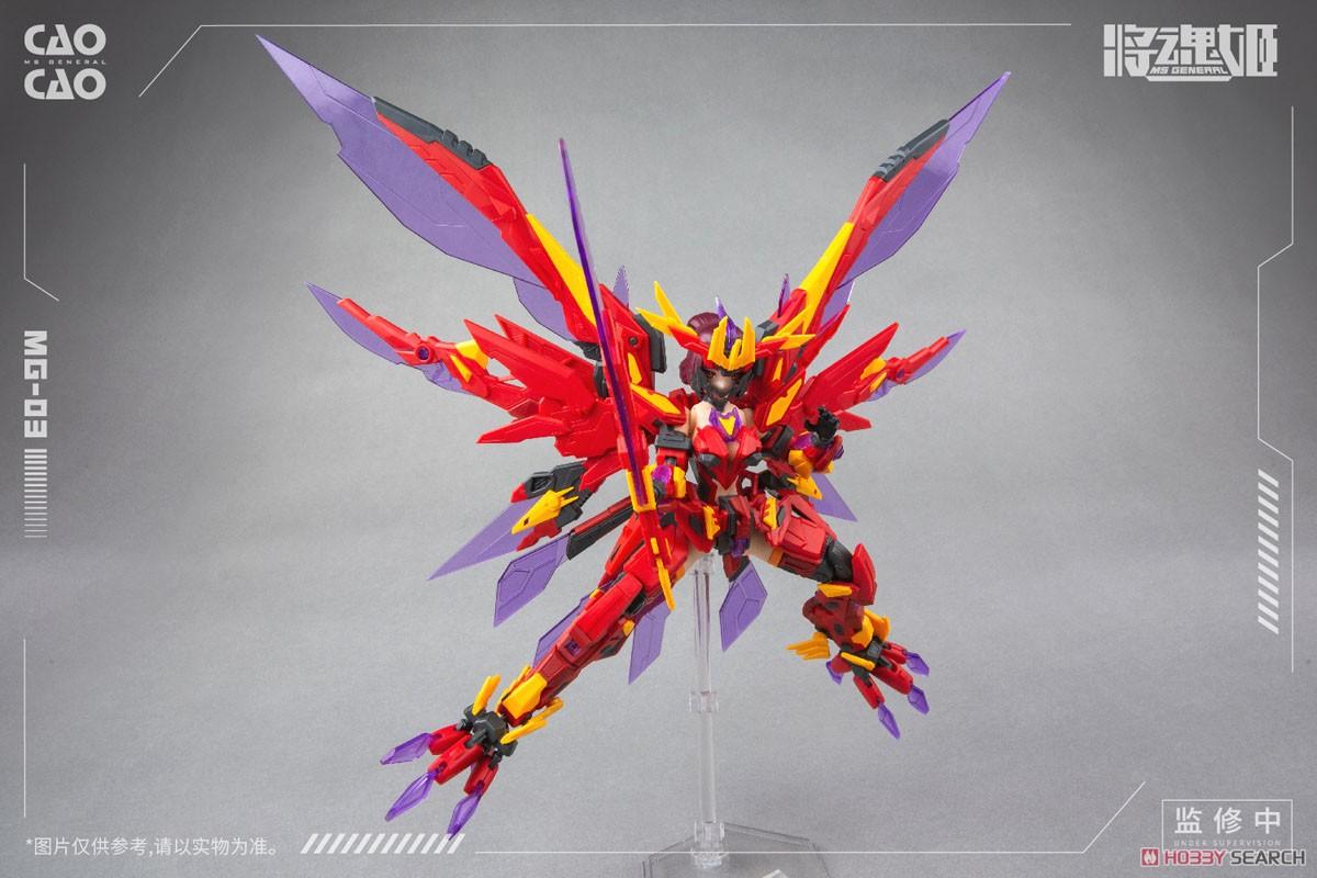 将魂姫『MG-03 曹操 × 畢方(ひっぽう)』1/12 プラモデル-001