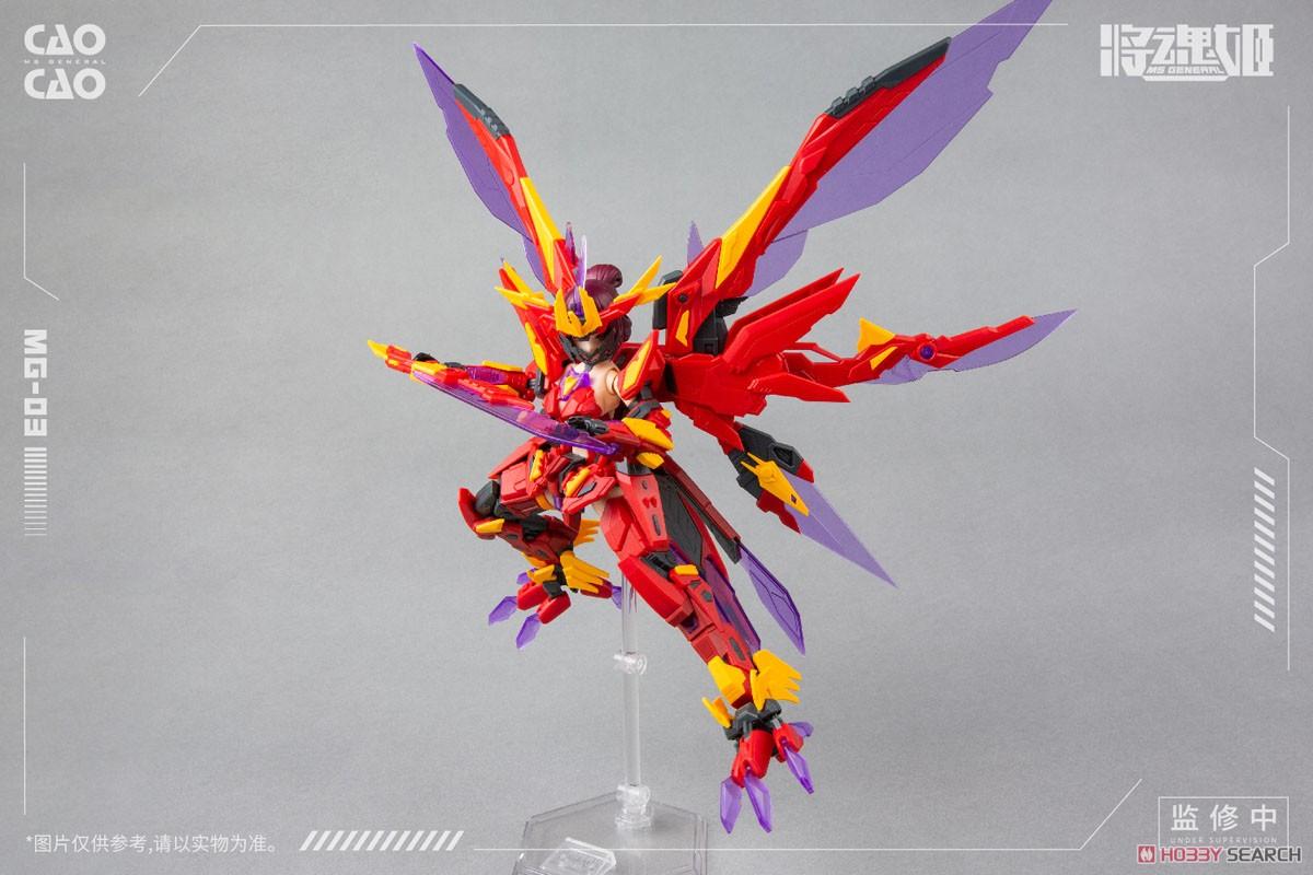 将魂姫『MG-03 曹操 × 畢方(ひっぽう)』1/12 プラモデル-002