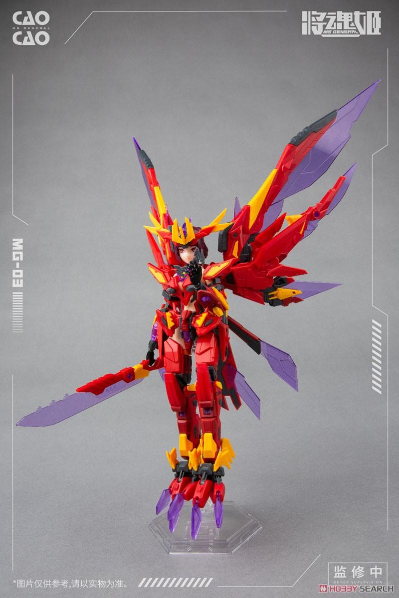 将魂姫『MG-03 曹操 × 畢方(ひっぽう)』1/12 プラモデル-004