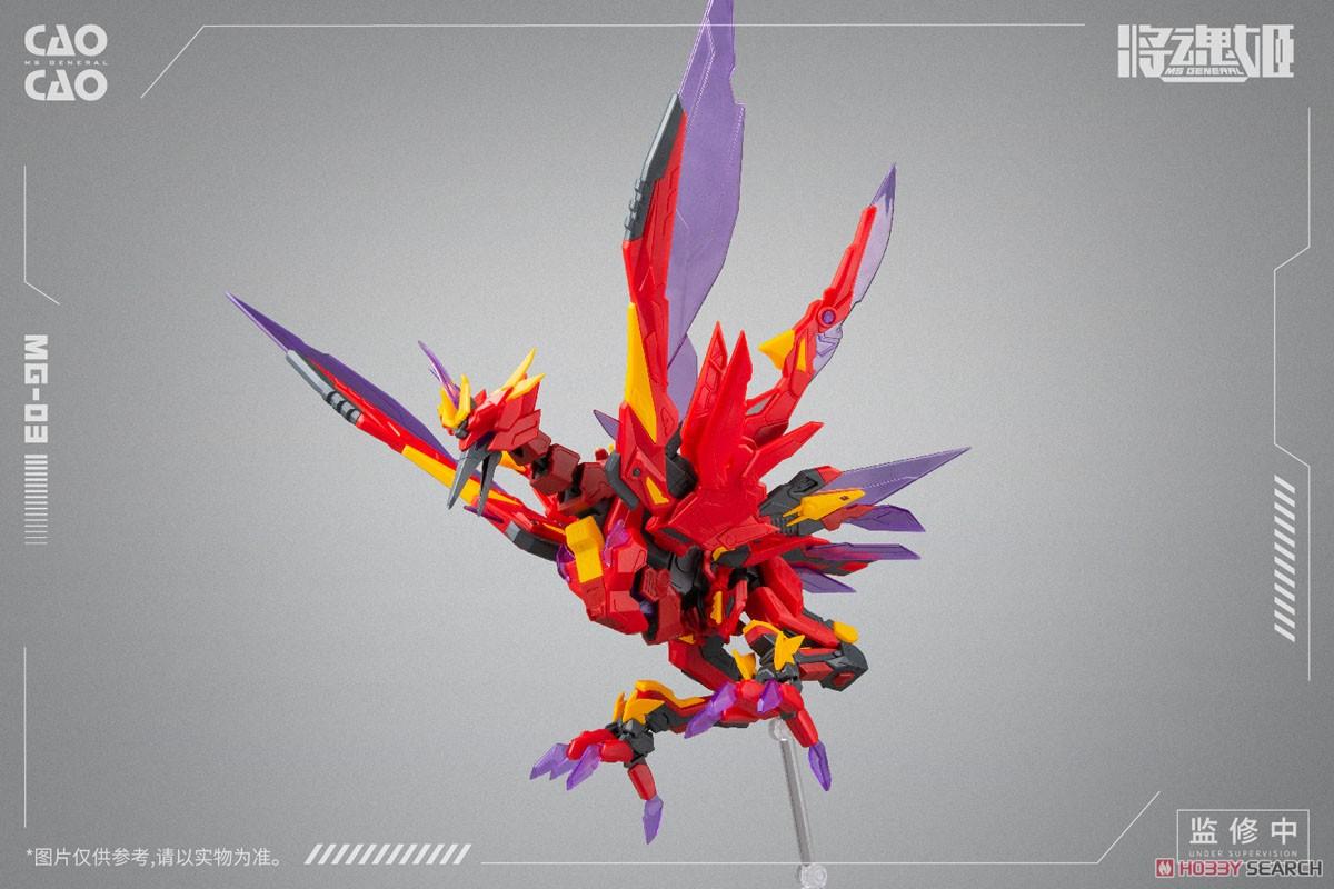 将魂姫『MG-03 曹操 × 畢方(ひっぽう)』1/12 プラモデル-006