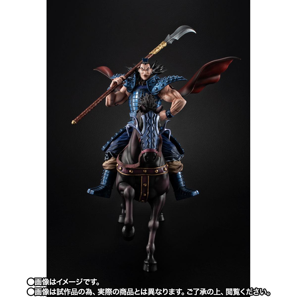【限定販売】フィギュアーツZERO『王騎 -出陣-』キングダム 完成品フィギュア-002