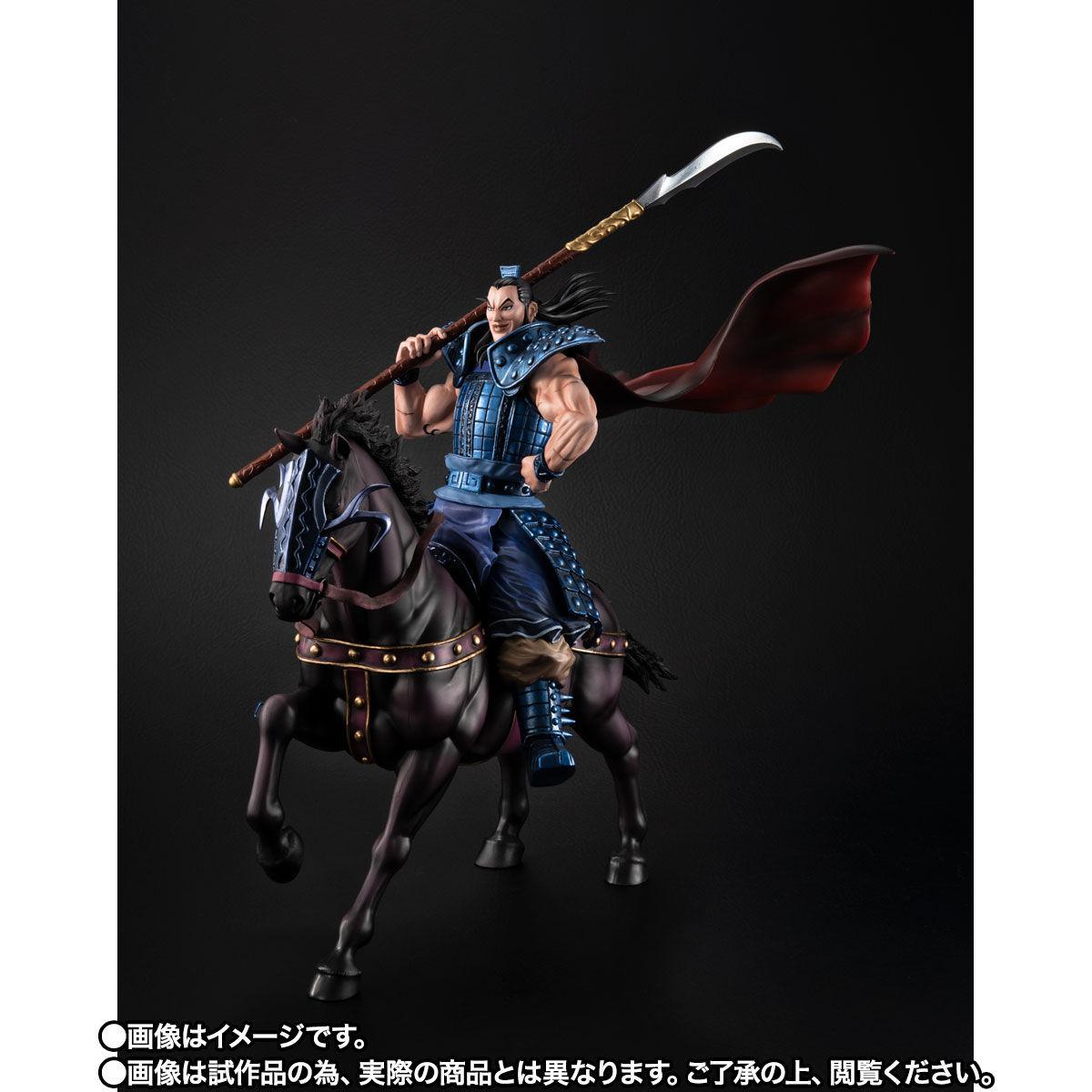 【限定販売】フィギュアーツZERO『王騎 -出陣-』キングダム 完成品フィギュア-003