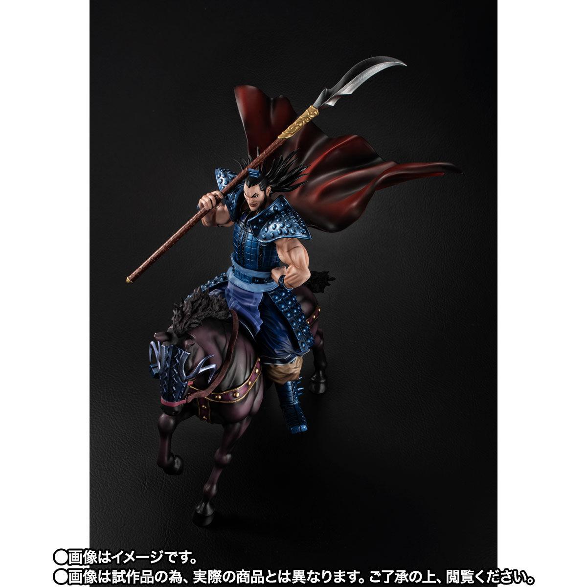 【限定販売】フィギュアーツZERO『王騎 -出陣-』キングダム 完成品フィギュア-004