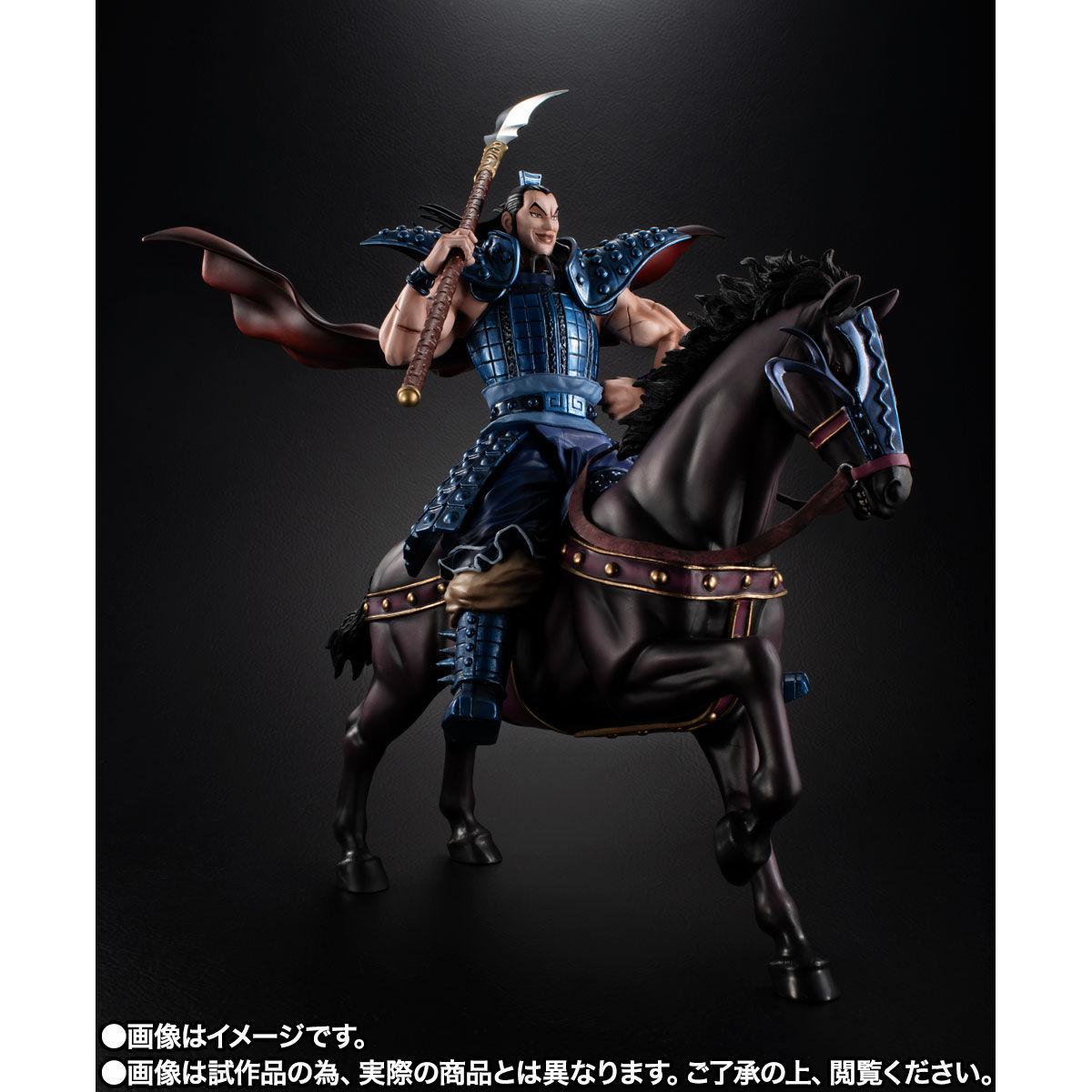 【限定販売】フィギュアーツZERO『王騎 -出陣-』キングダム 完成品フィギュア-005
