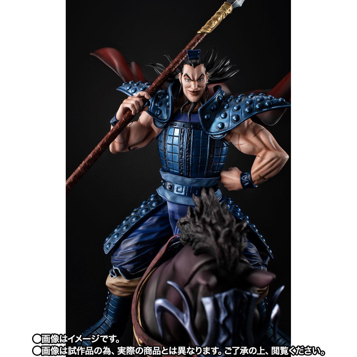 【限定販売】フィギュアーツZERO『王騎 -出陣-』キングダム 完成品フィギュア-006