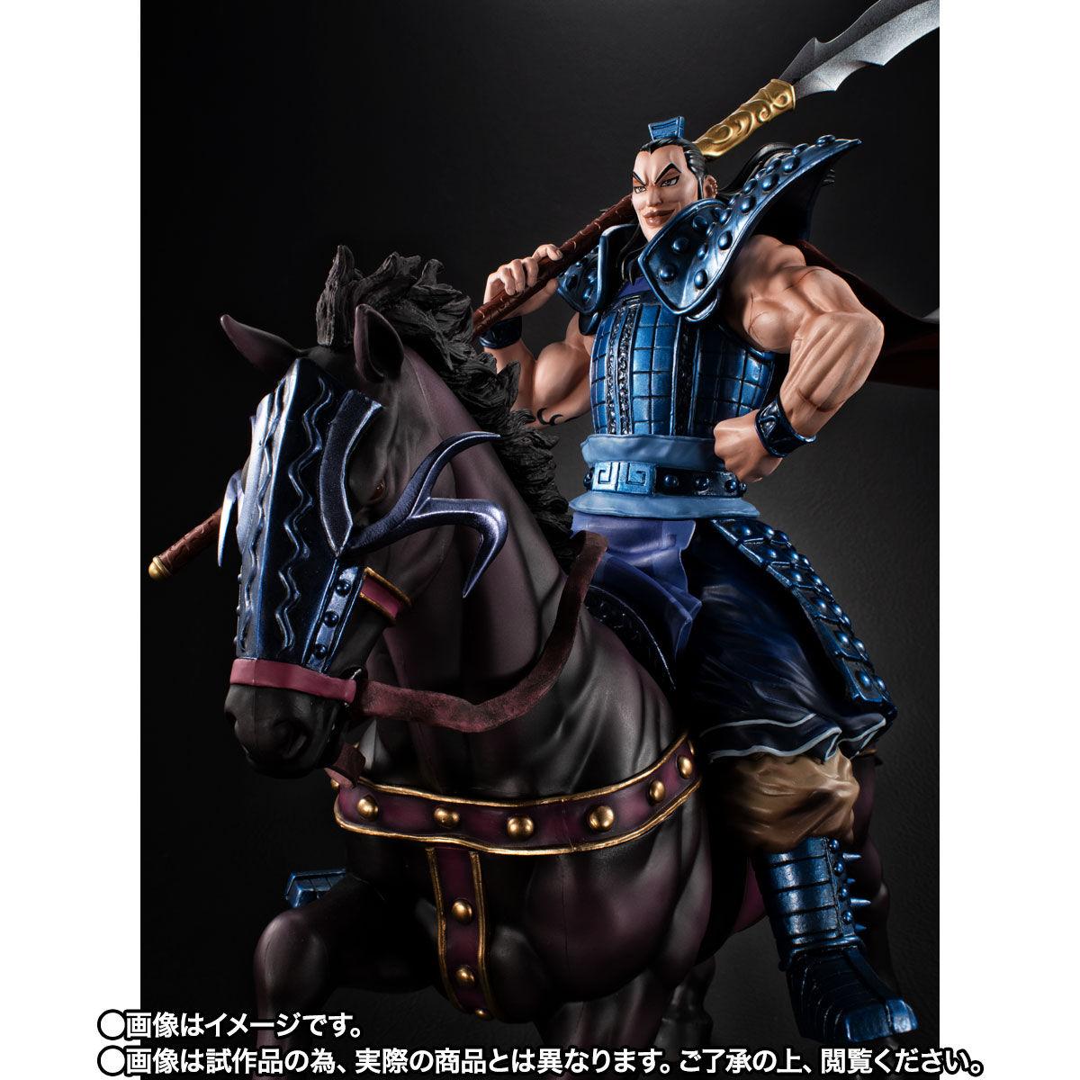【限定販売】フィギュアーツZERO『王騎 -出陣-』キングダム 完成品フィギュア-008