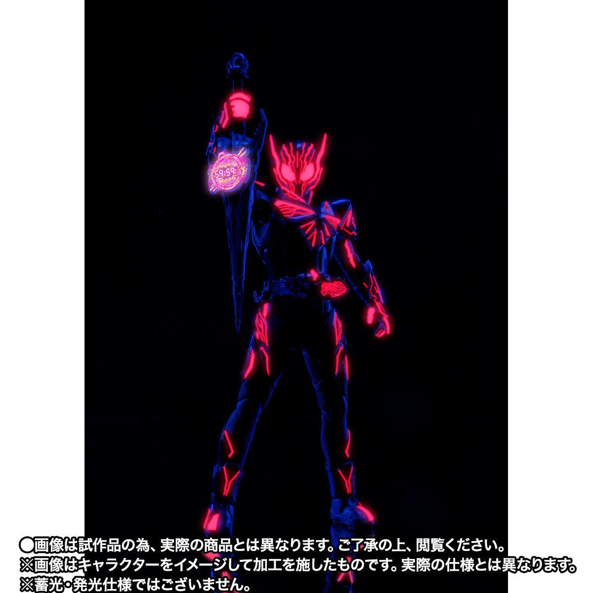 【限定販売】S.H.Figuarts『仮面ライダーエデン』仮面ライダーゼロワン REAL×TIME 可動フィギュア-006