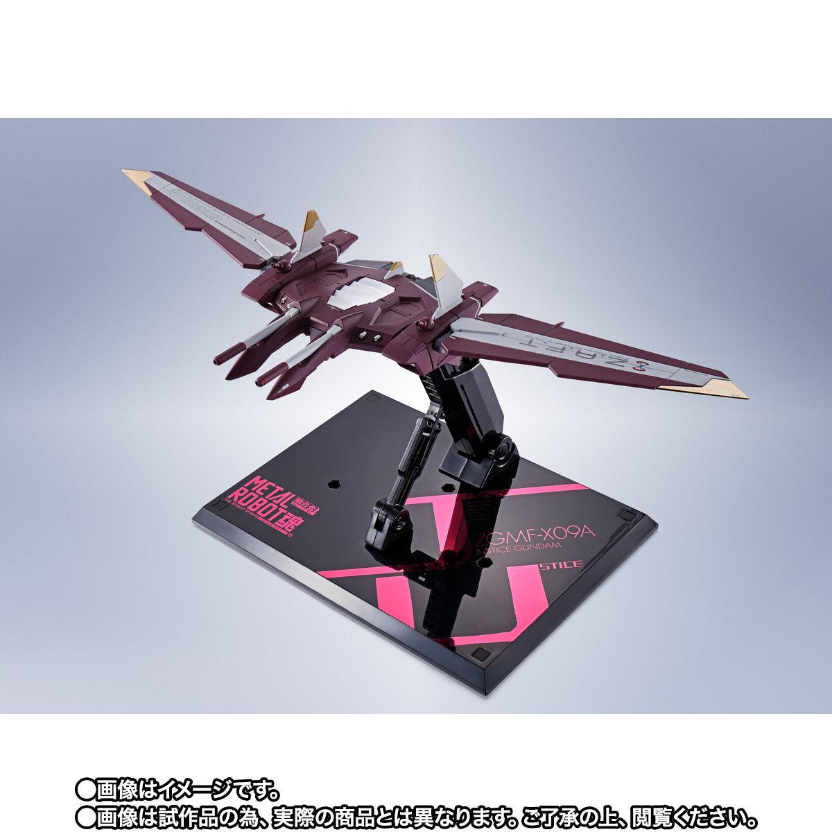 【限定販売】METAL ROBOT魂〈SIDE MS〉『ジャスティスガンダム』ガンダムSEED 可動フィギュア-008