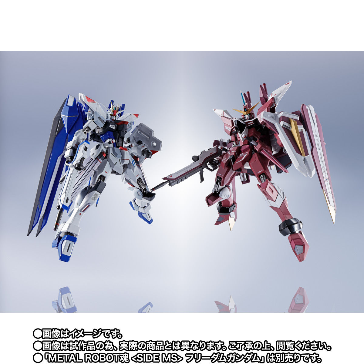 【限定販売】METAL ROBOT魂〈SIDE MS〉『ジャスティスガンダム』ガンダムSEED 可動フィギュア-010
