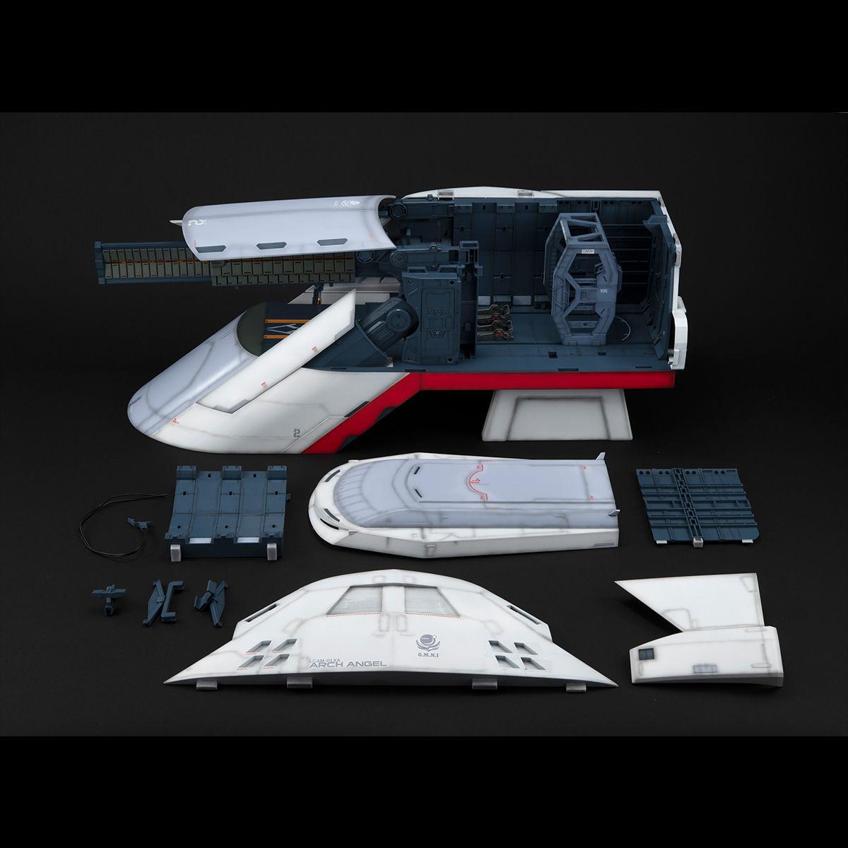 【限定販売】Realistic Model Series『1/144 HGシリーズ用 アークエンジェルカタパルトデッキ』ガンダムSEED 半完成キット-006