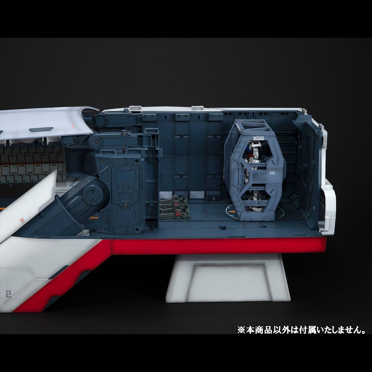 【限定販売】Realistic Model Series『1/144 HGシリーズ用 アークエンジェルカタパルトデッキ』ガンダムSEED 半完成キット-007