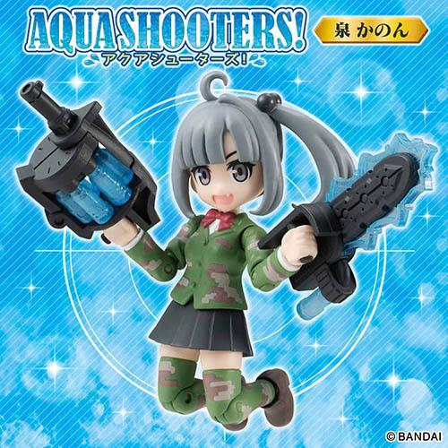 【限定販売】ガシャポン『AQUA SHOOTERS! 泉かのん』デフォルメ可動フィギュア