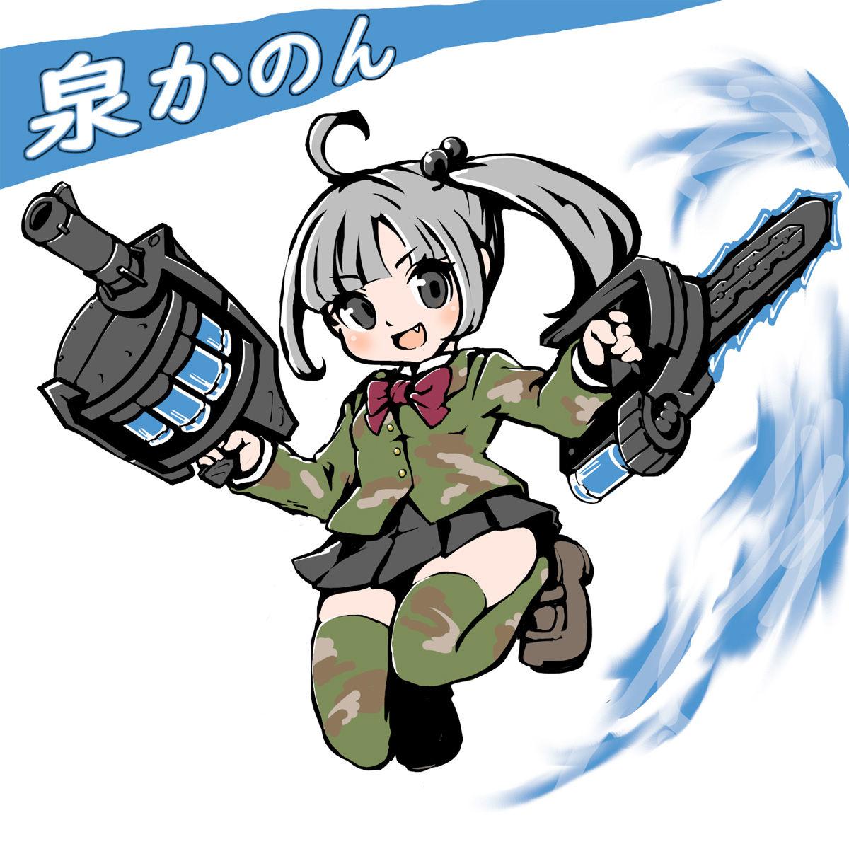 【限定販売】ガシャポン『AQUA SHOOTERS! 泉かのん』デフォルメ可動フィギュア-007