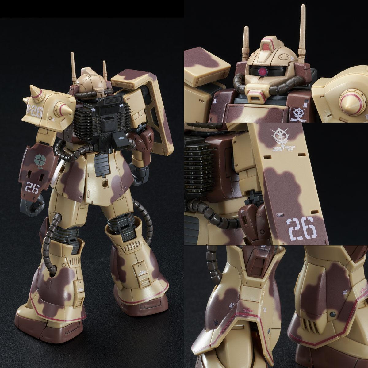 【限定販売】HG 1/144『ザク・デザートタイプ(ダブルアンテナ仕様)』プラモデル-008