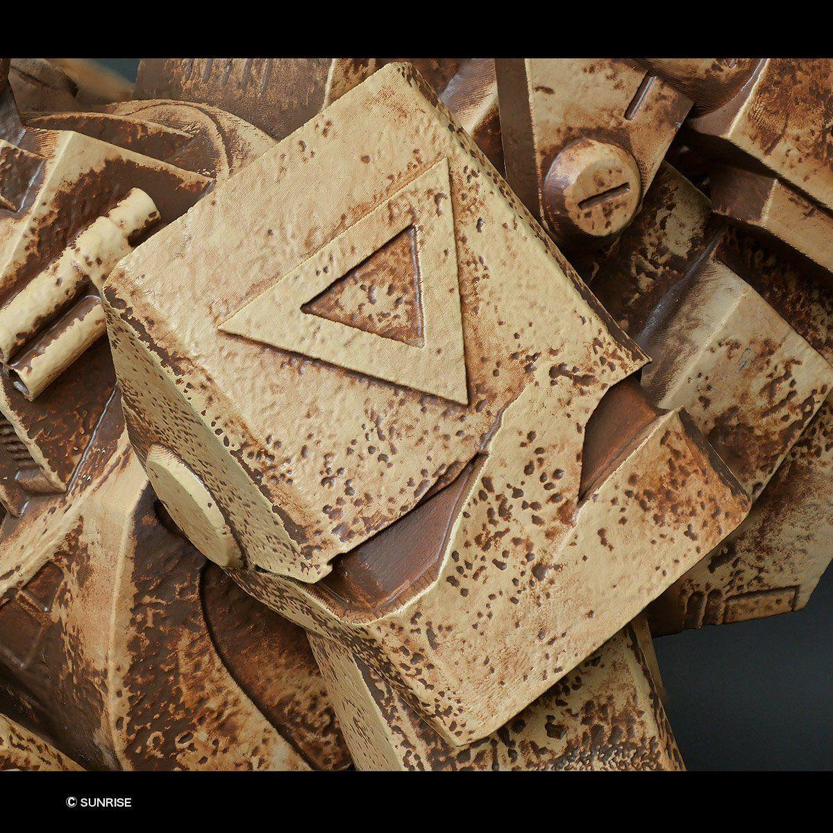 【限定販売】ジャンボソフビフィギュアImagination『朽ち果てたダグラム』太陽の牙ダグラム フィギュア-006