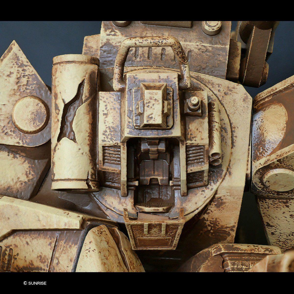 【限定販売】ジャンボソフビフィギュアImagination『朽ち果てたダグラム』太陽の牙ダグラム フィギュア-008