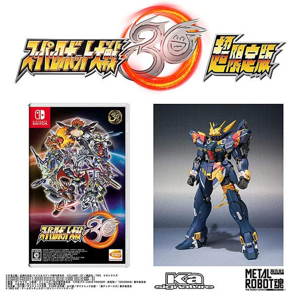 【限定販売】Nintendo Switch『スーパーロボット大戦30 超限定版』ゲームソフト