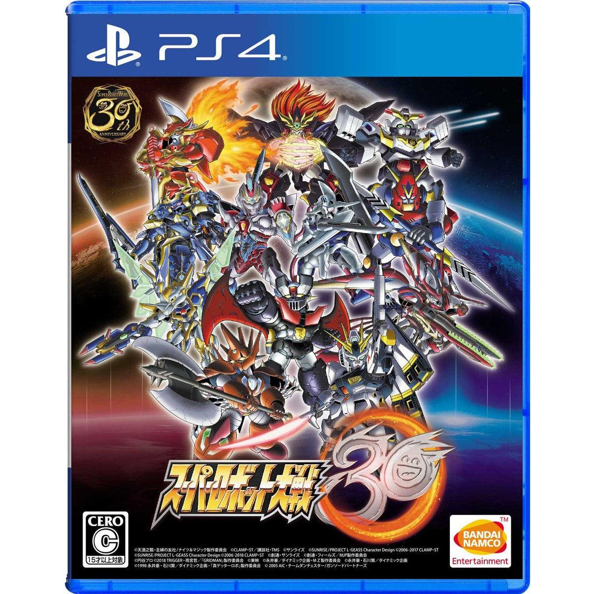 【限定販売】PlayStation4『スーパーロボット大戦30 超限定版』ゲームソフト-001