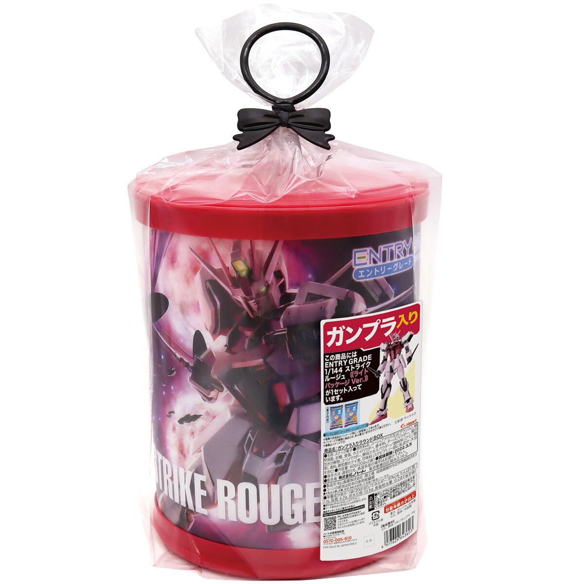 【限定販売】【食玩】ENTRY GRADE 1/144『ガンプラ入り ラウンドBOX』プラモデル-006