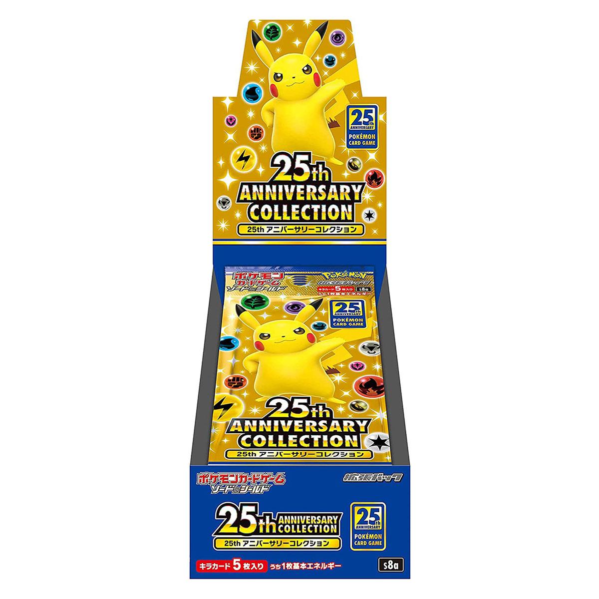 ポケモンカードゲーム ソード&シールド『拡張パック 25th ANNIVERSARY COLLECTION』BOX-001