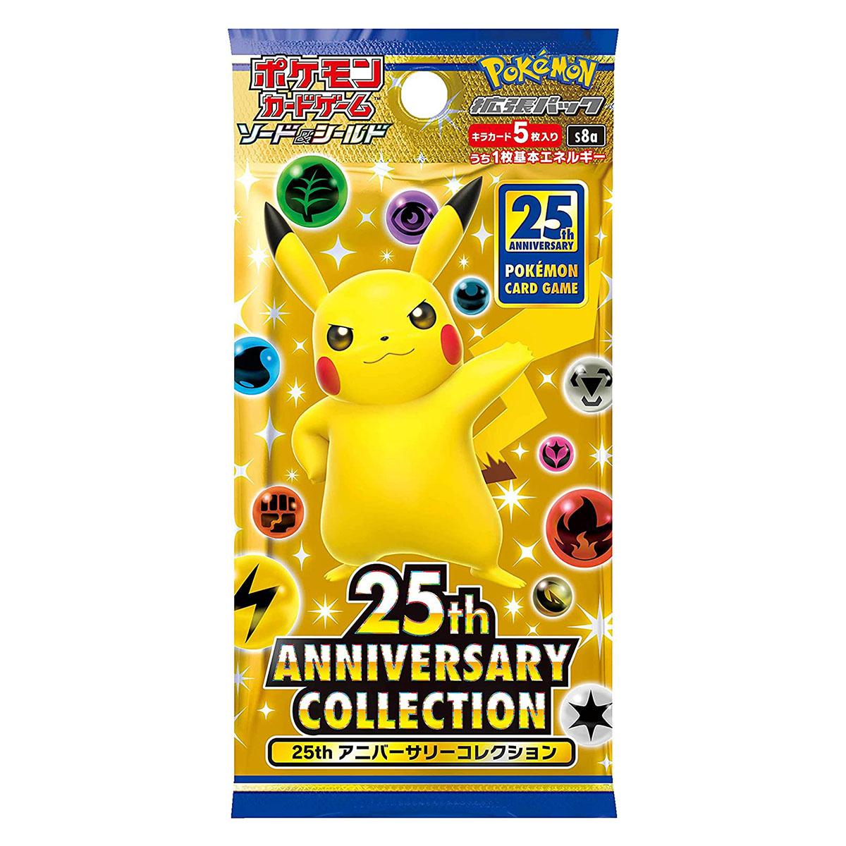 ポケモンカードゲーム ソード&シールド『拡張パック 25th ANNIVERSARY COLLECTION』BOX-002