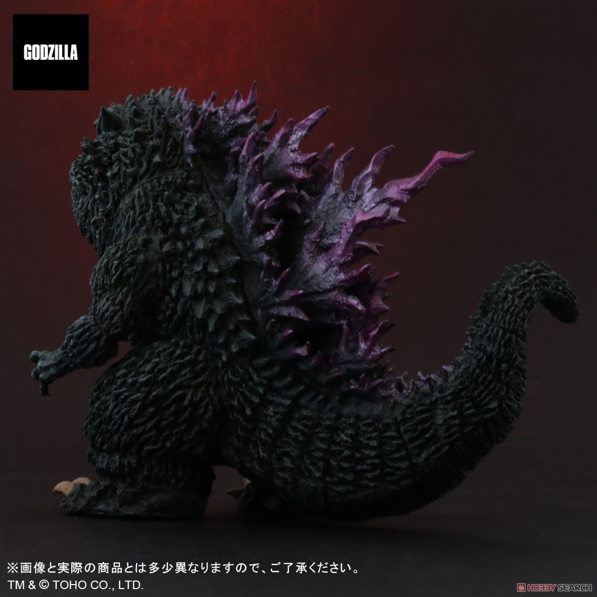 デフォリアル『ゴジラ(2000)一般流通版』ゴジラ×メガギラス デフォルメ完成品フィギュア-003