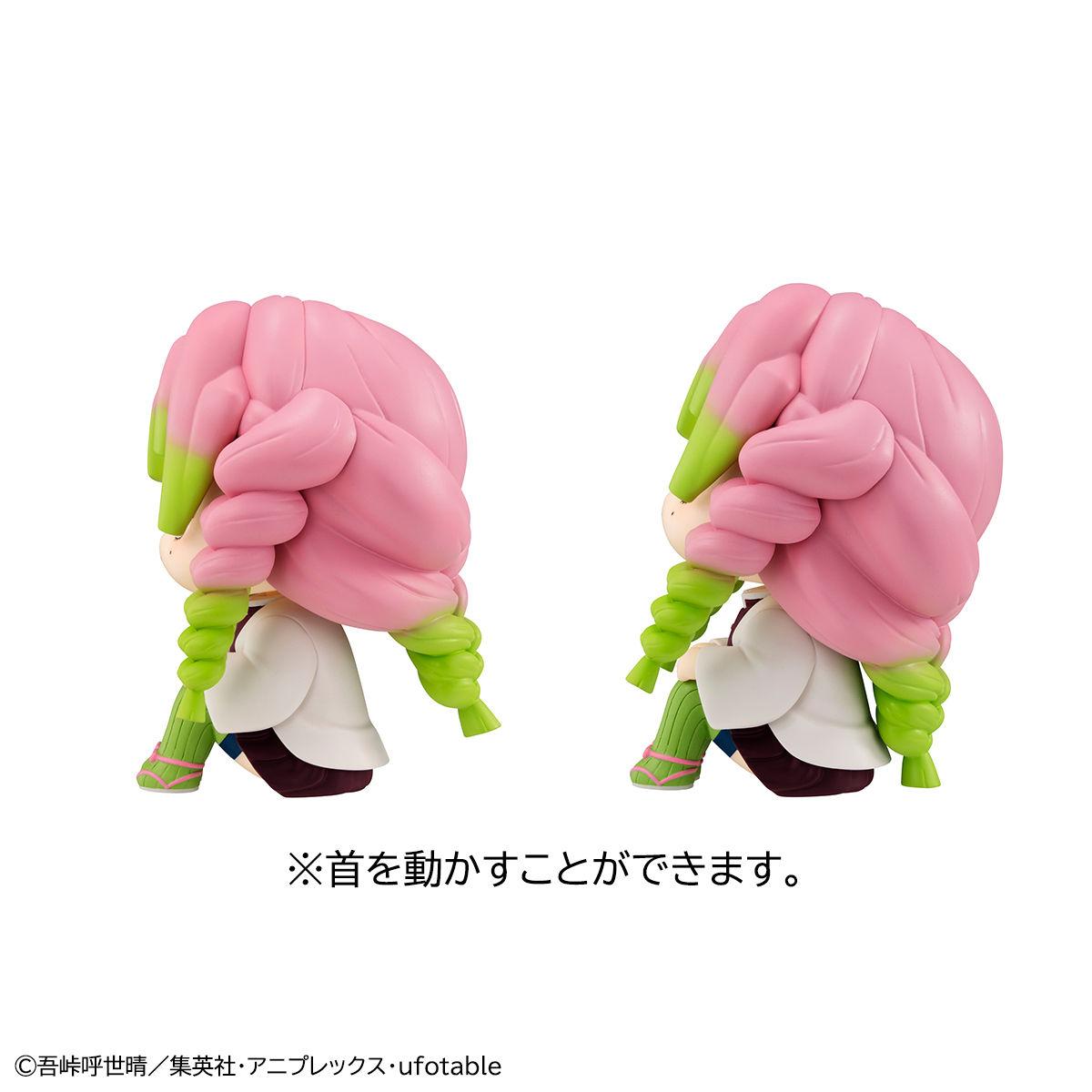 るかっぷ『甘露寺蜜璃』鬼滅の刃 デフォルメ完成品フィギュア-007