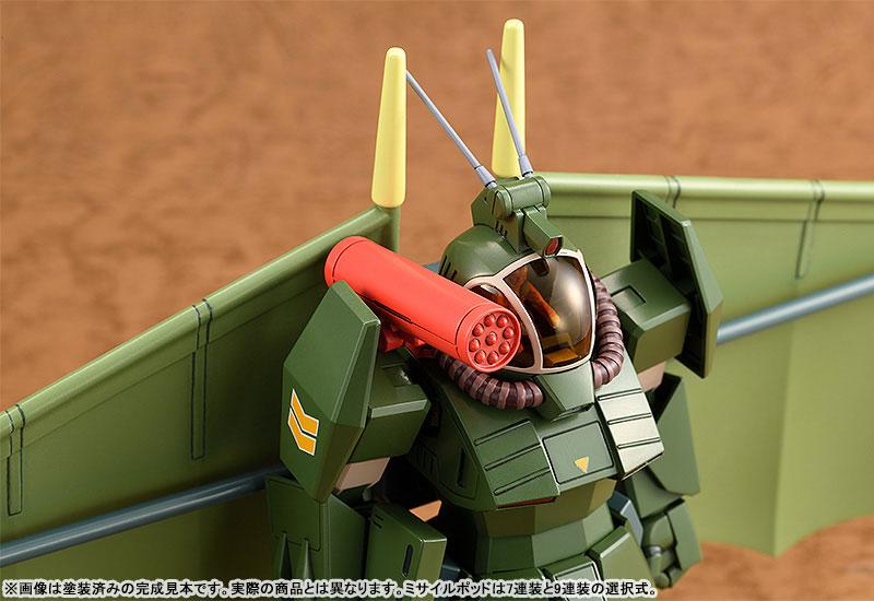COMBAT ARMORS MAX25『ソルティック H8 ラウンドフェイサー ハングライダー装着タイプ』1/72 プラモデル-003