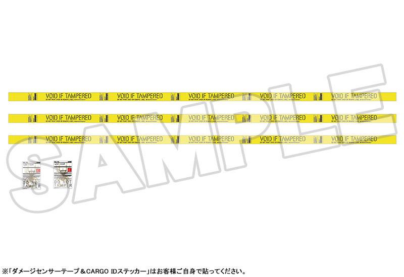 figma『サム・ポーター・ブリッジズ DXエディション』デス・ストランディング 可動フィギュア-008