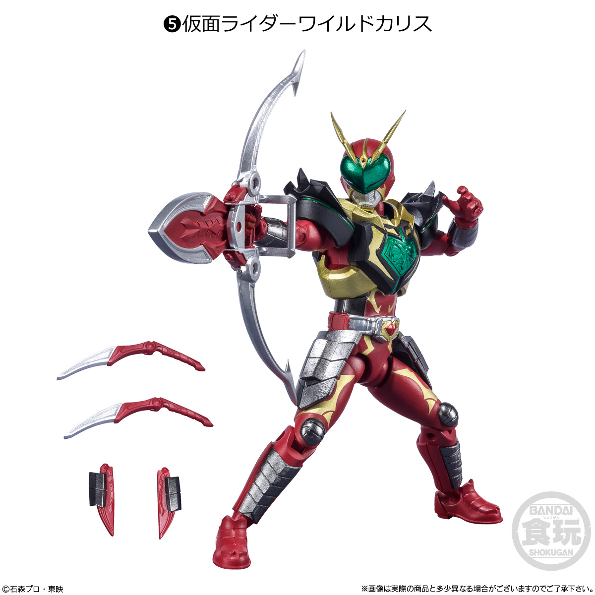 【食玩】SHODO-O『仮面ライダー7』可動フィギュア 10個入りBOX-006