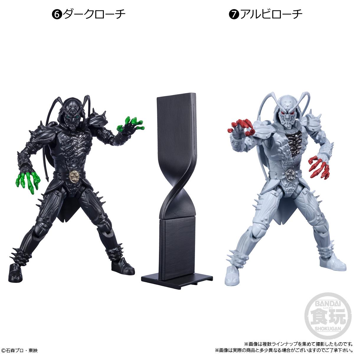 【食玩】SHODO-O『仮面ライダー7』可動フィギュア 10個入りBOX-007