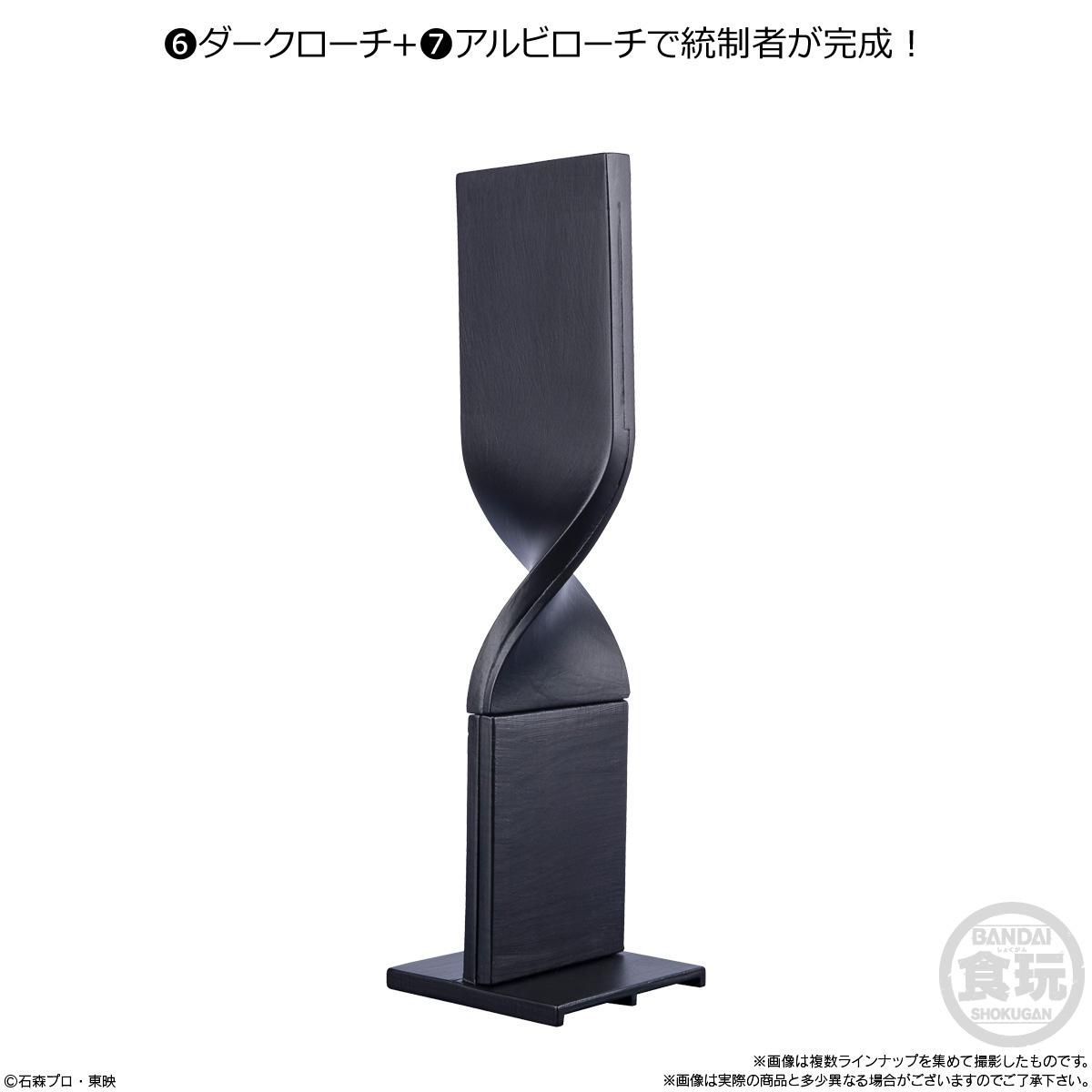【食玩】SHODO-O『仮面ライダー7』可動フィギュア 10個入りBOX-008