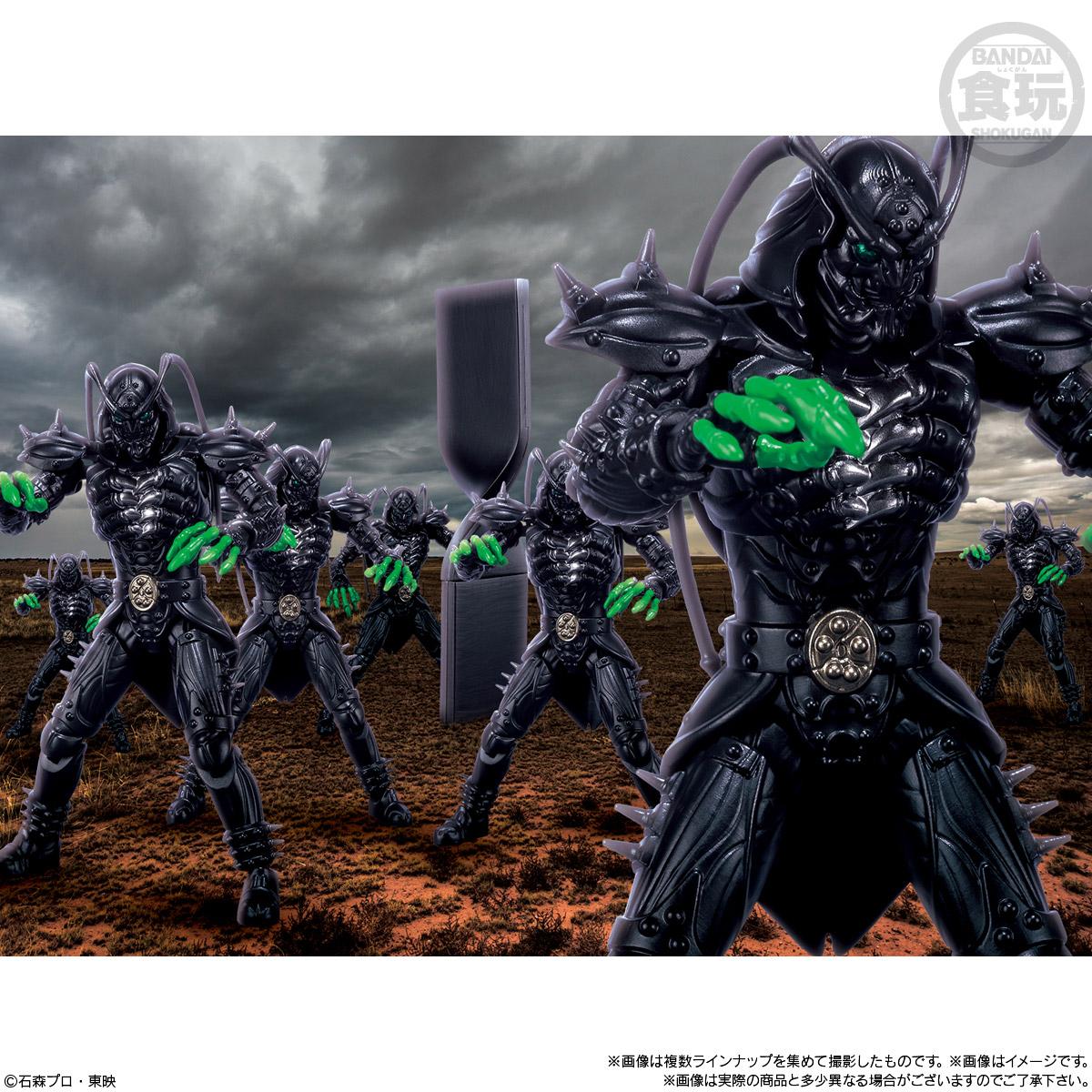 【食玩】SHODO-O『仮面ライダー7』可動フィギュア 10個入りBOX-009