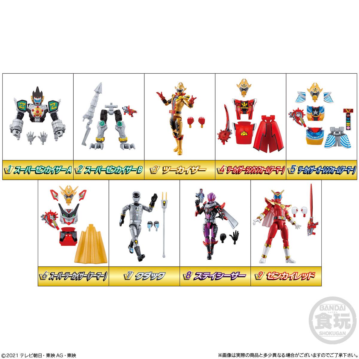 【食玩】機界戦隊ゼンカイジャー『機界戦隊ゼンカイジャー 勇動2』12個入りBOX-002