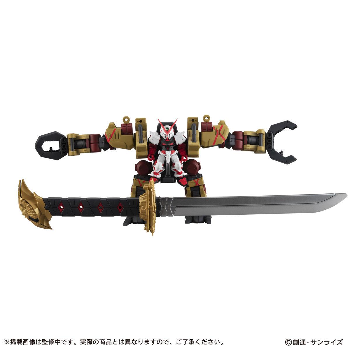 機動戦士ガンダム『MOBILE SUIT ENSEMBLE19』デフォルメ可動フィギュア 10個入りBOX-013