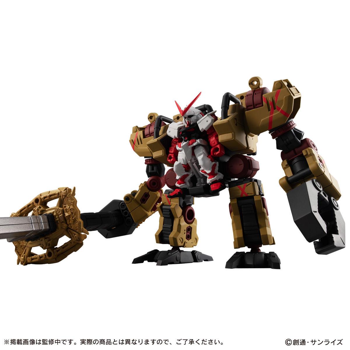 機動戦士ガンダム『MOBILE SUIT ENSEMBLE19』デフォルメ可動フィギュア 10個入りBOX-015