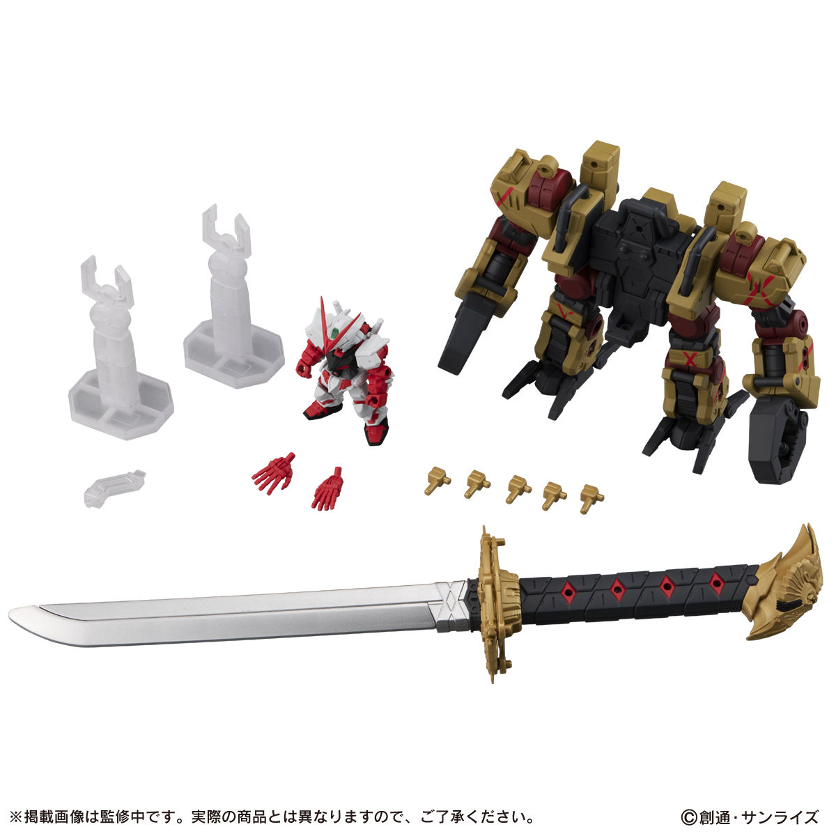 機動戦士ガンダム『MOBILE SUIT ENSEMBLE19』デフォルメ可動フィギュア 10個入りBOX-017