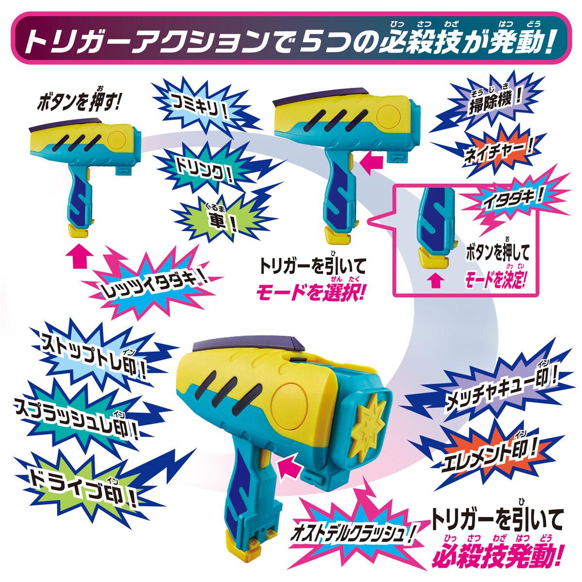仮面ライダーリバイス 変身ベルト『DXオストデルハンマー50』変身なりきり-004