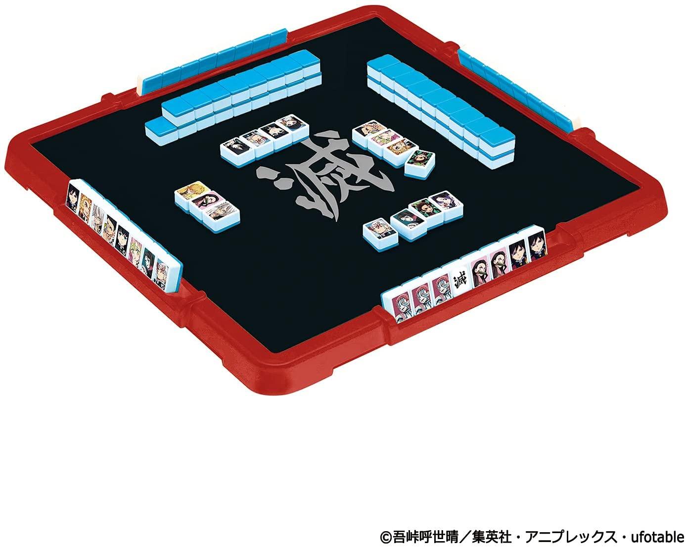 鬼滅の刃『ドンジャラ鬼滅の刃2』ボードゲーム-002