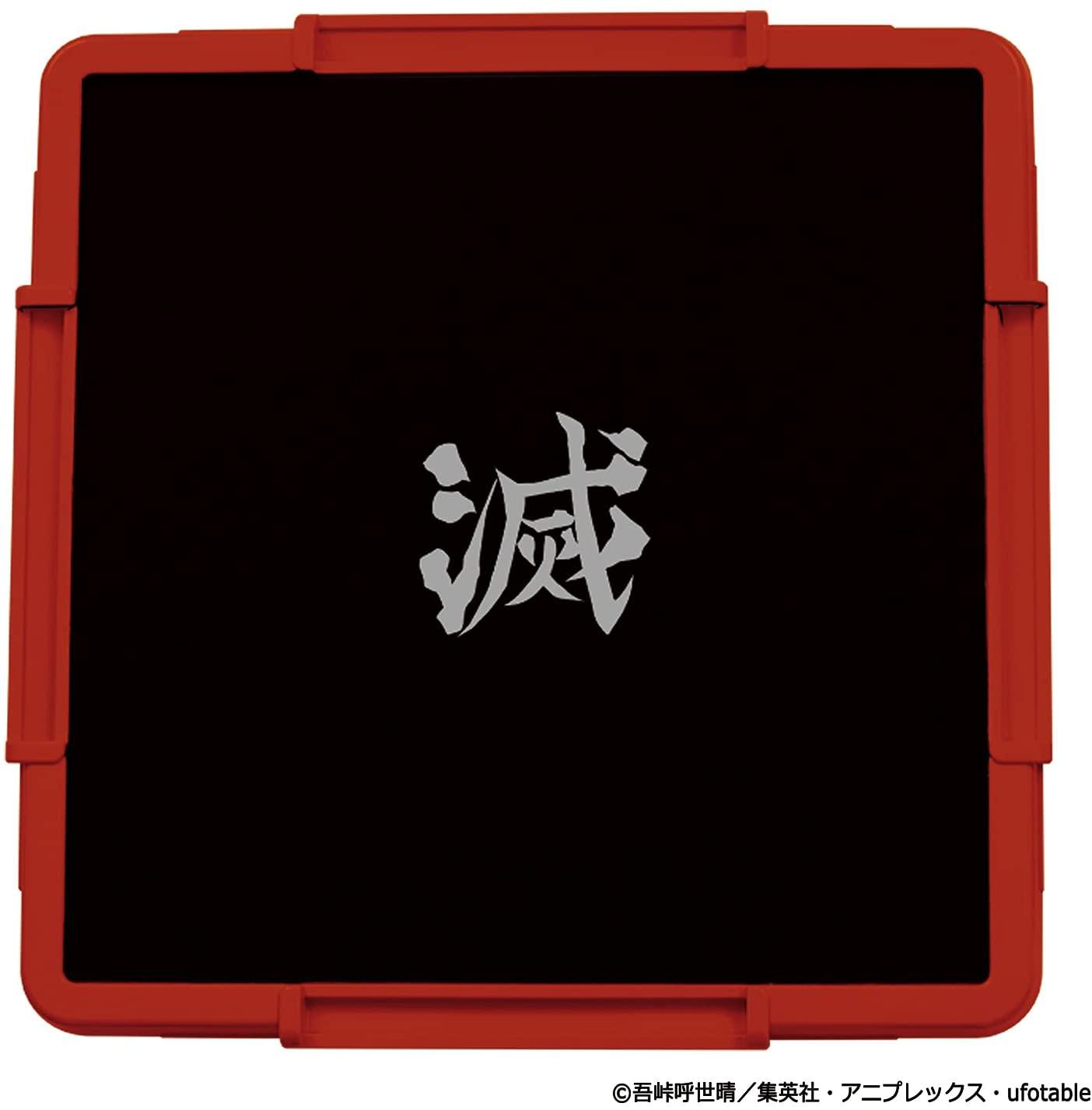 鬼滅の刃『ドンジャラ鬼滅の刃2』ボードゲーム-010