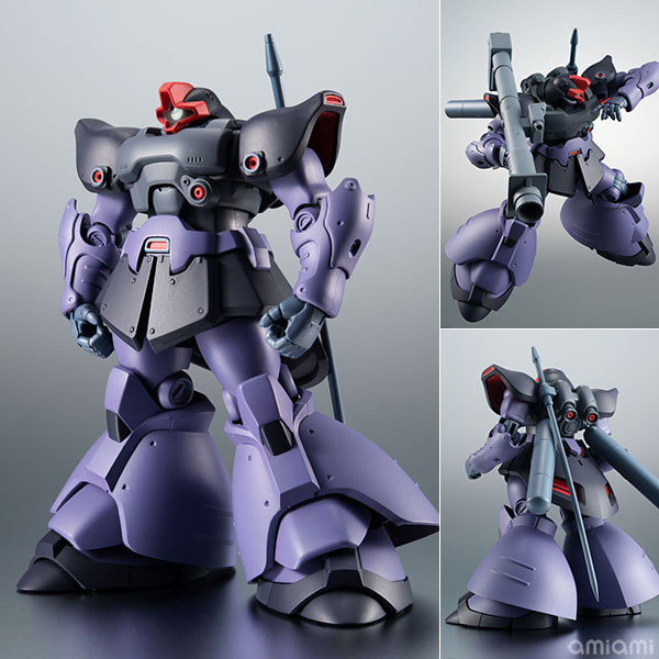 ROBOT魂〈SIDE MS〉『MS-09R-2 リック・ドムⅡ ver. A.N.I.M.E.』機動戦士ガンダム0083 可動フィギュア