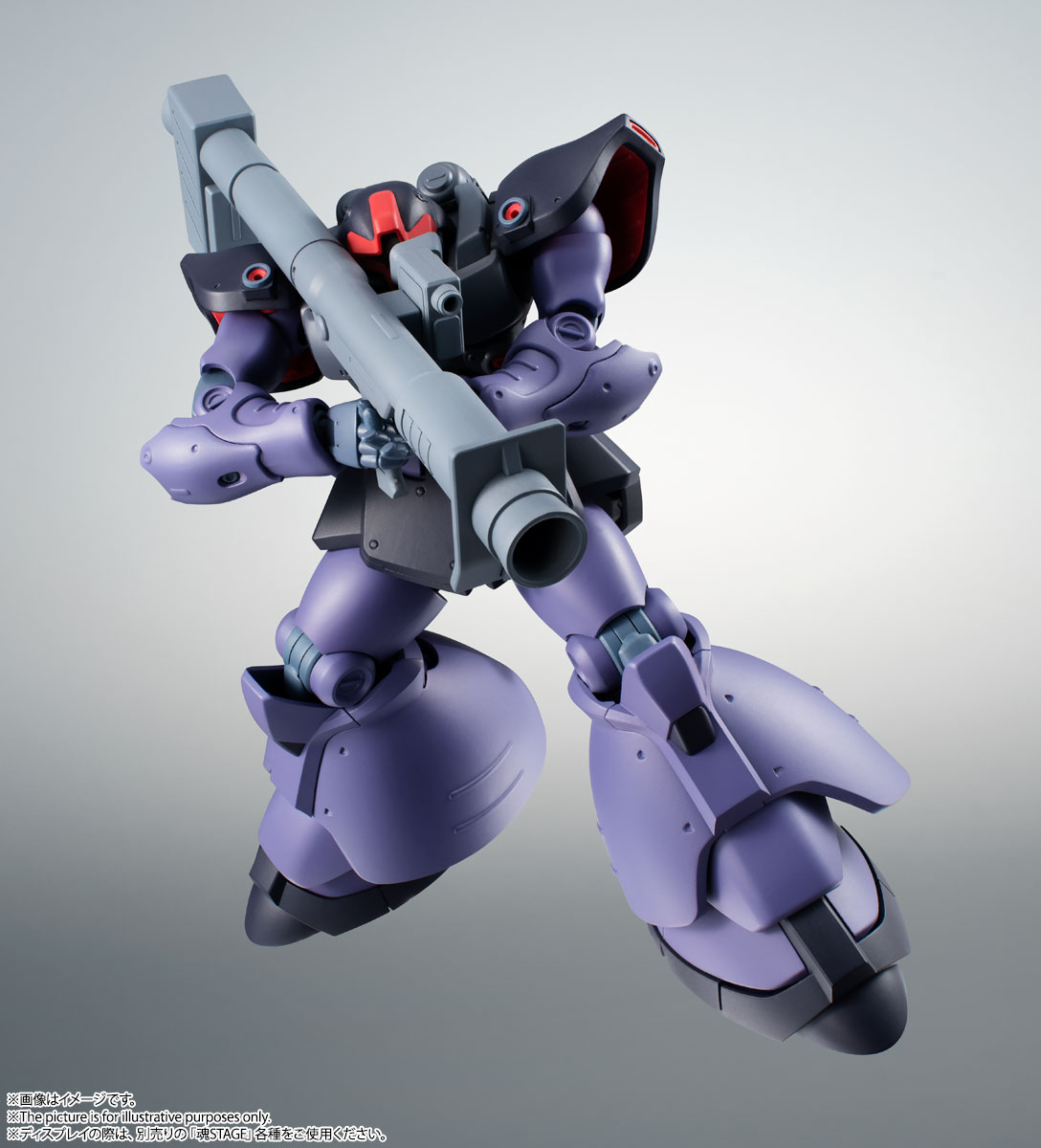 ROBOT魂〈SIDE MS〉『MS-09R-2 リック・ドムⅡ ver. A.N.I.M.E.』機動戦士ガンダム0083 可動フィギュア-006