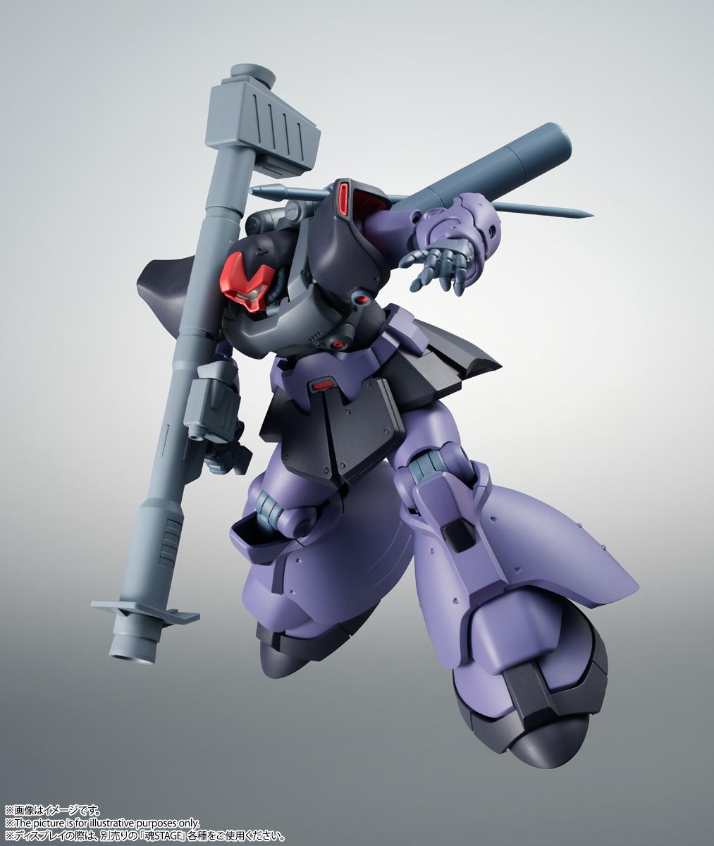 ROBOT魂〈SIDE MS〉『MS-09R-2 リック・ドムⅡ ver. A.N.I.M.E.』機動戦士ガンダム0083 可動フィギュア-007