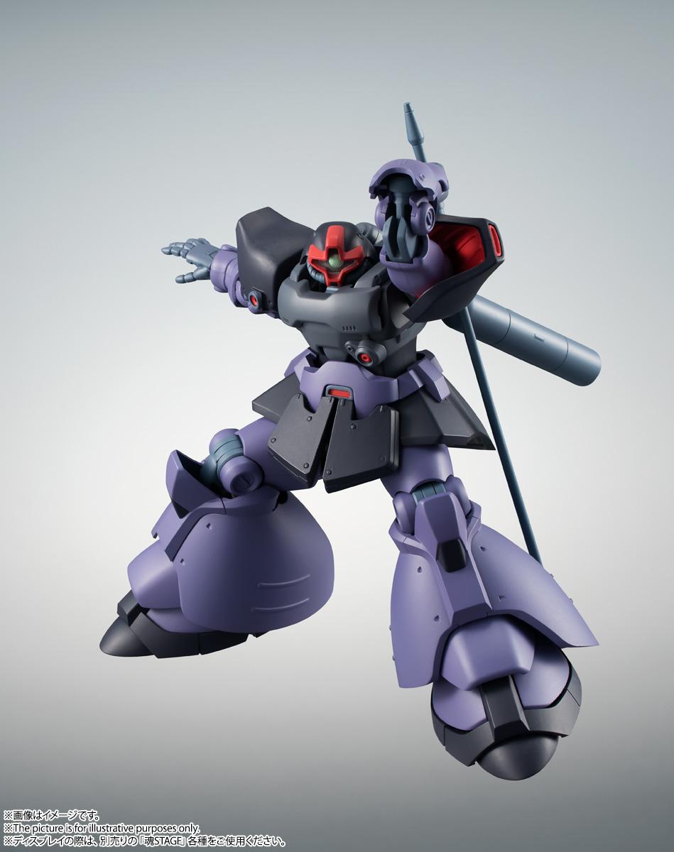 ROBOT魂〈SIDE MS〉『MS-09R-2 リック・ドムⅡ ver. A.N.I.M.E.』機動戦士ガンダム0083 可動フィギュア-008